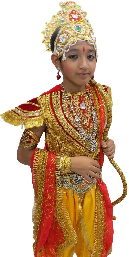 Lord Ram Dress